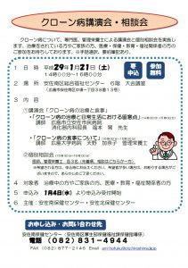 cd_kouenkai_2017012101